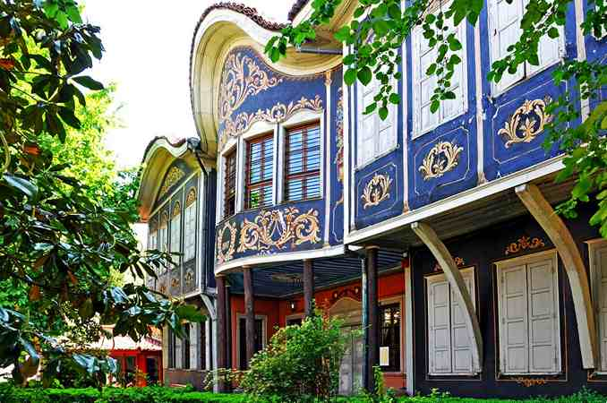 Этно музей - Пловдив