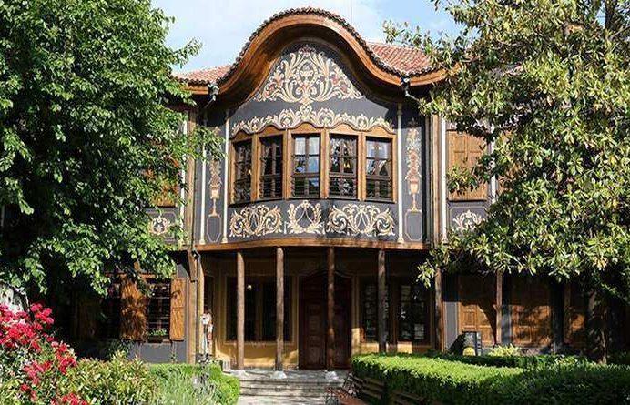 Этно музей - ПловдивЕтно музей - Пловдив