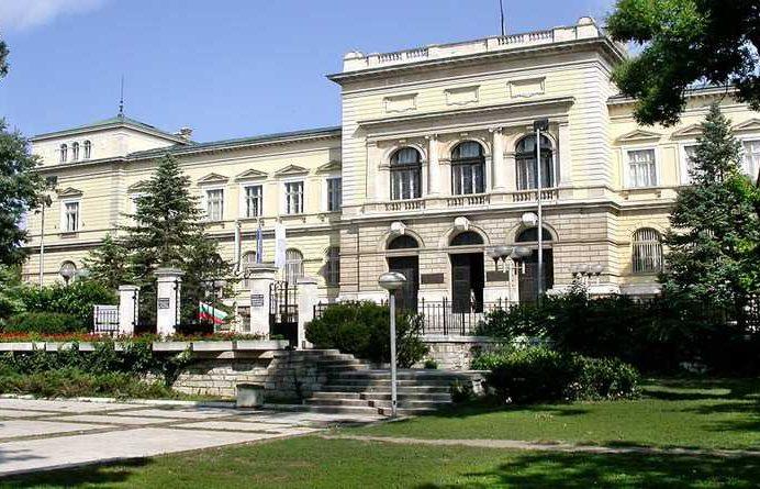 Региональный Исторический музей – Варна
