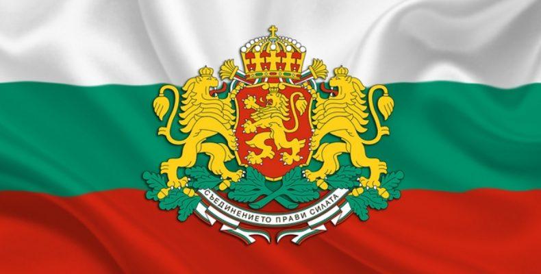 Болгария – вся важная информация о Болгарии