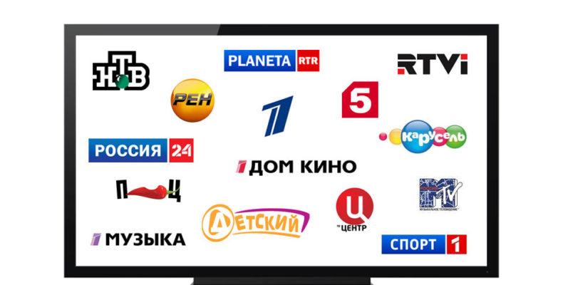 Русское телевидение в Болгарии.