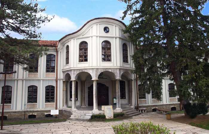 Музей Вазрождение и Учреждение