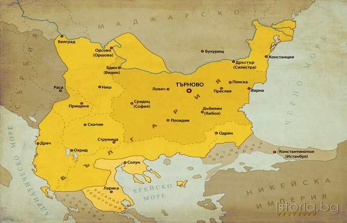 Царь Иван Асен II 1241 - 1257