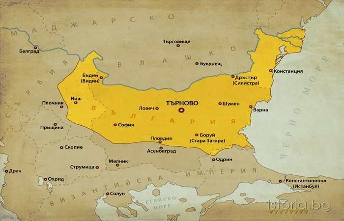Царь Михаил II - Асен 1257 - 1277