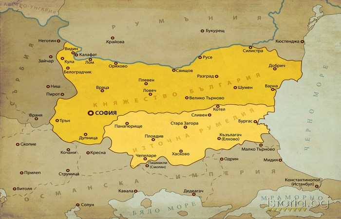Берлинский договор 1978 - 1885