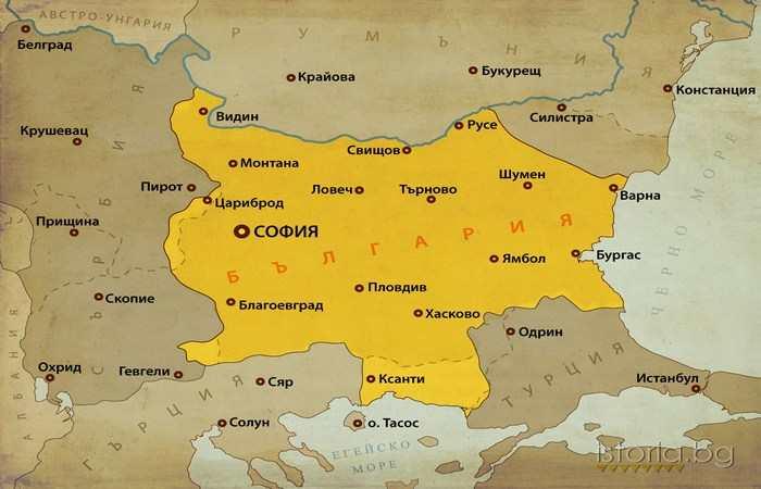 Бухарестский мирный договор 1913 - 1919