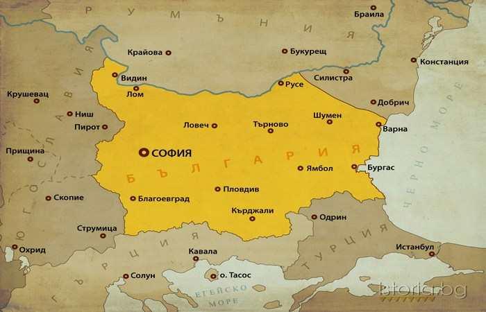 Нёйиский мирный договор 1919 - 1940