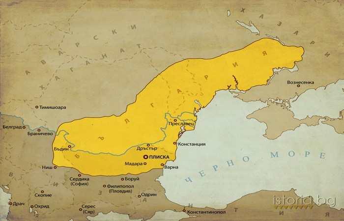 Хан Аспарух 681 - 705