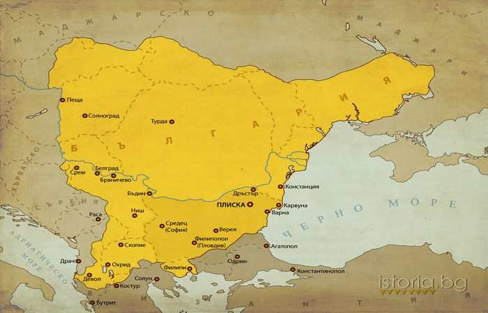 Борис I 863 - 927