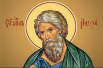 Болгарская православная церковь чтит память Святого Апостола Андрея Первозванного