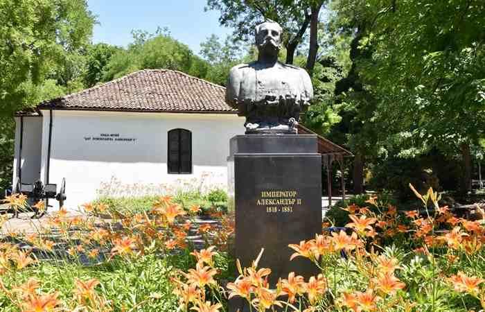 Город Плевен Музей царя Александра II