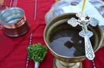 В Болгарии отмечают Крестовый день
