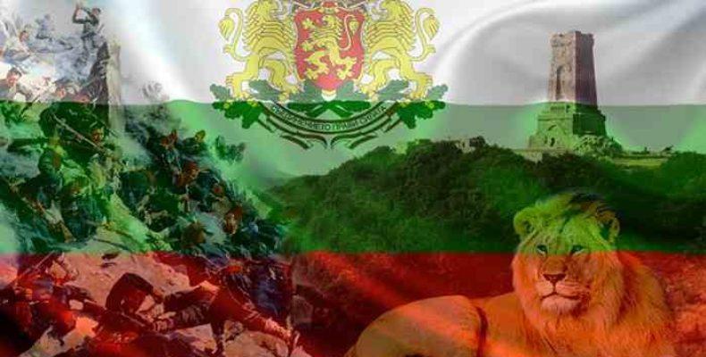 3 марта 1878 года, Сан-Стефанский мирный договор и его значимость
