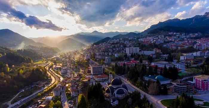 Город Смолян