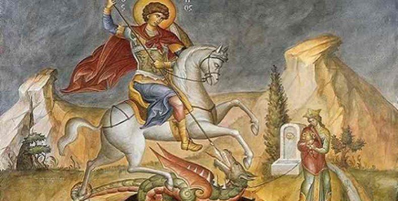 Святой Георгий Победоносец, в Болгарии празднуют день святого Георгия