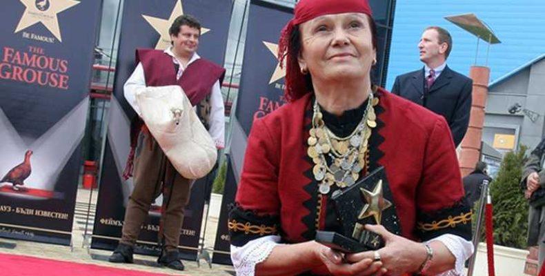 Валя Балканская болгарская народная певица из Родопской фольклорной области