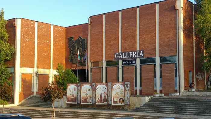 город Шумен - региональный историческим музей