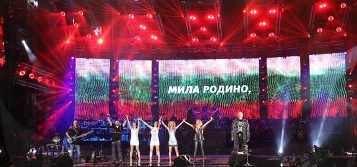 Концерт Слави Трифонов