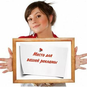 Болгария реклама