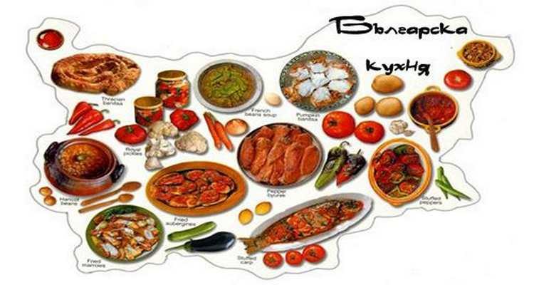 Акции болгарские продукты