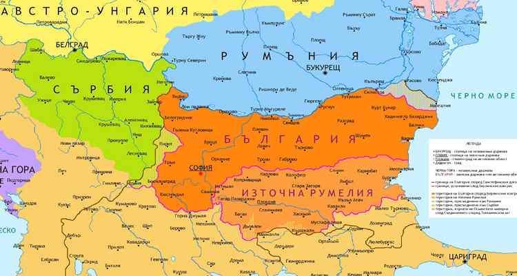 Воссоединение Болгарии
