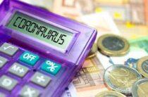 Болгарское правительство выделяет 80 млн. левов на поддержку малого и среднего бизнеса из-за COVID-19