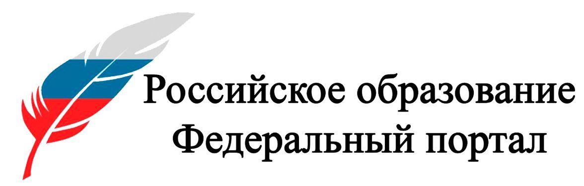 Обучение във вузовете на Русия