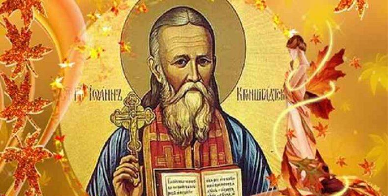 Православная церковь чтит память Иоанна Крестителя