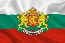 Болгария – вся важная информация о Болгарии.