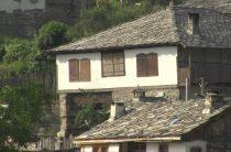 Болгарские деревни – Родопские села