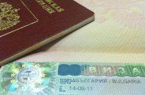 Виза в Болгарию. Информация о выдаче болгарских виз.